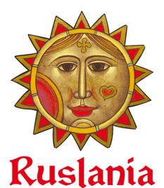 ruslania-logo2016